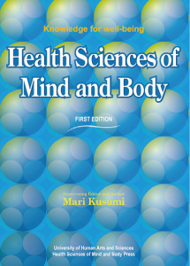 introduction to health science Health research methodology:  introduction to research 1 chapter 2:  generally, health science research deals with.