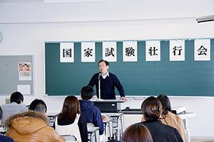 理学療法士国家試験壮行会01