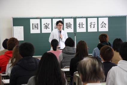 理学療法国家試験